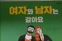 """초등 도서관 내 '페미니즘 편향' 도서 논란…""""남녀 차이를 '차별'로 규정해 갈등 유발"""""""