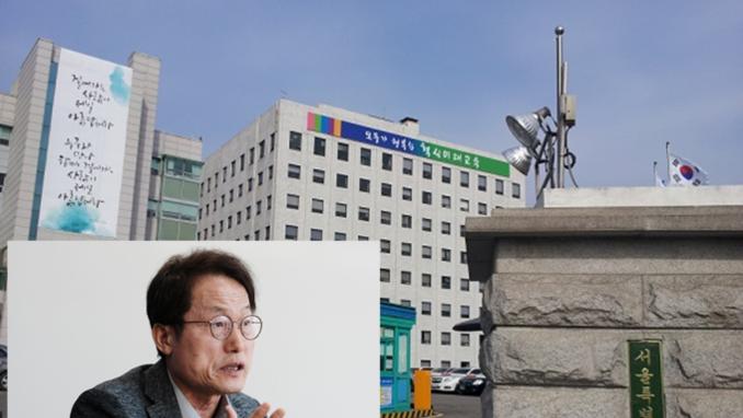 """서울시교육청, 베트남 참전이 """"금전적 이유였다""""고 참전용사를 비하해..."""