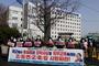"""전국 학부모단체, """"서울교육청 '학생인권종합계획'을 철회하라""""는 성명서 발표"""