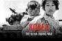 남북한 군사력 비교(8)-한국전쟁시 북한이 압도적 우세