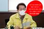 """조 교육감의 막말 발언, """"실무진 배제가 배려"""" - 서울시민과 교육공무원을 개무시(?)"""